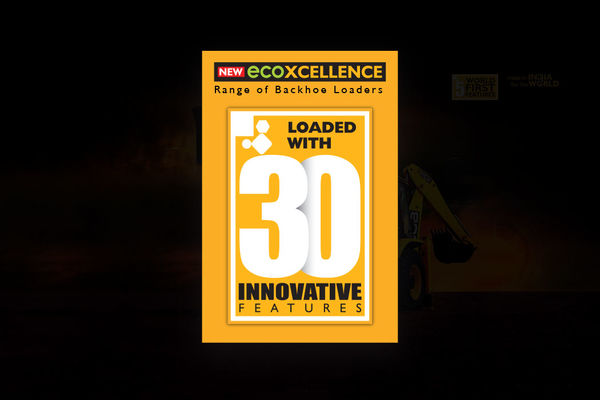 30 Innovative Feature
